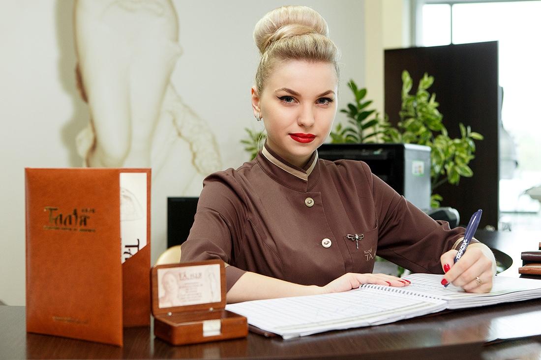 Клуб Красоты и здоровья «Талия»