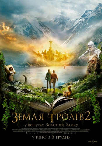 Фільм Земля троллей 2: В поисках Золотого Замка