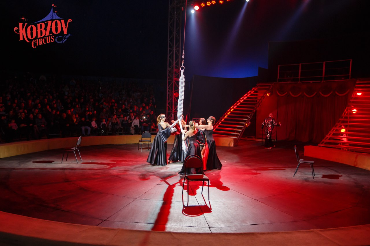 Цирк Kobzov