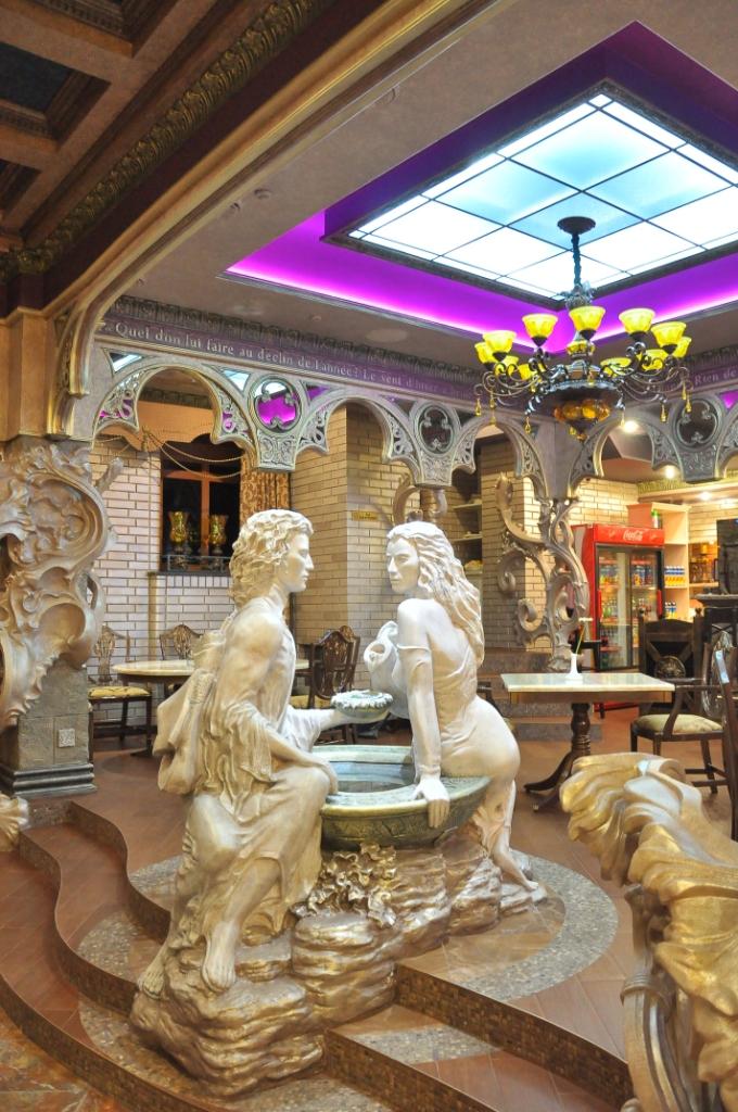 Ресторан «Sorbonne»
