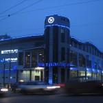 Развлекательный центр «Ультрамарин»