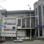 Кинотеатр «Баттерфляй Ультрамарин»