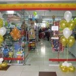 Детский магазин «Парад игрушек»